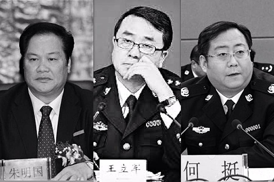 重慶公安局高層被指肅清薄王遺毒不徹底