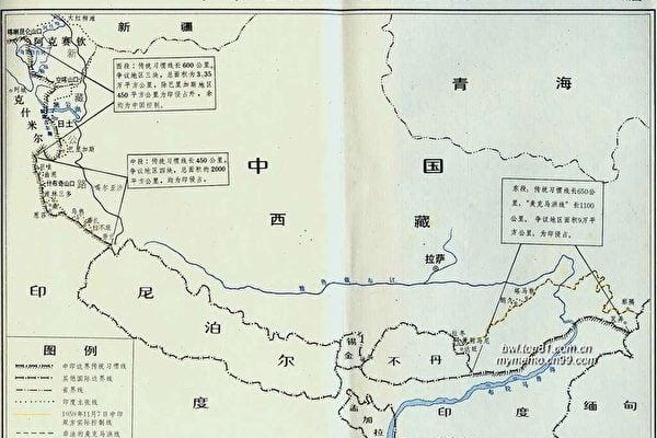 中華民國一直拒絕承認將傳統上西藏擁有的約9萬平方公里領土劃進印度的「麥克馬洪線」,但中共建政後,諱談「麥克馬洪線」,縱容印度對西藏地區的侵略擴張,終成邊境危機。(資料圖片)