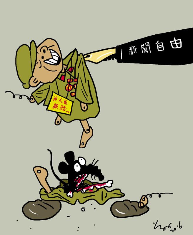 尊子漫畫賀《大紀元》上架