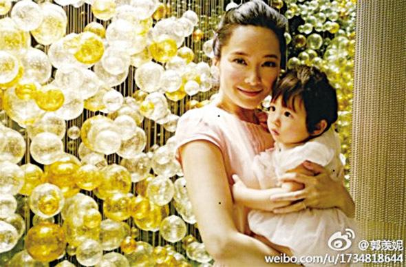 郭羨妮相信女兒不介意到偏遠地區探訪。(取自郭羨妮微博)