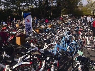 陸共享單車老闆跑路 用戶押金難退維權艱難