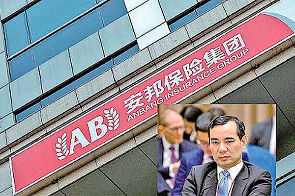 中國保險業巨頭、安邦集團董事長吳小暉。(大紀元合成圖)