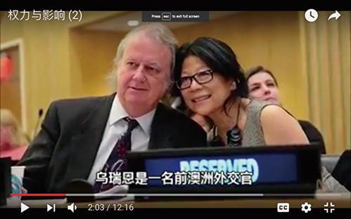 被美國、澳洲情報局認為是中共特務的嚴雪瑞。左為她的丈夫烏瑞恩(Roger Uren)。