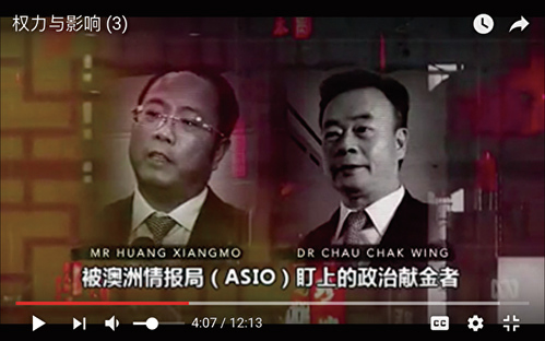 被澳洲情報局(ASIO)盯上對政治獻金者,左為黃向墨,右為周澤榮。(影片截圖)