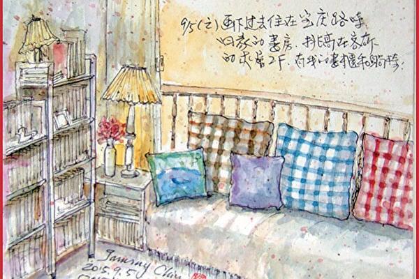 【彩繪生活】(309)書房憶往