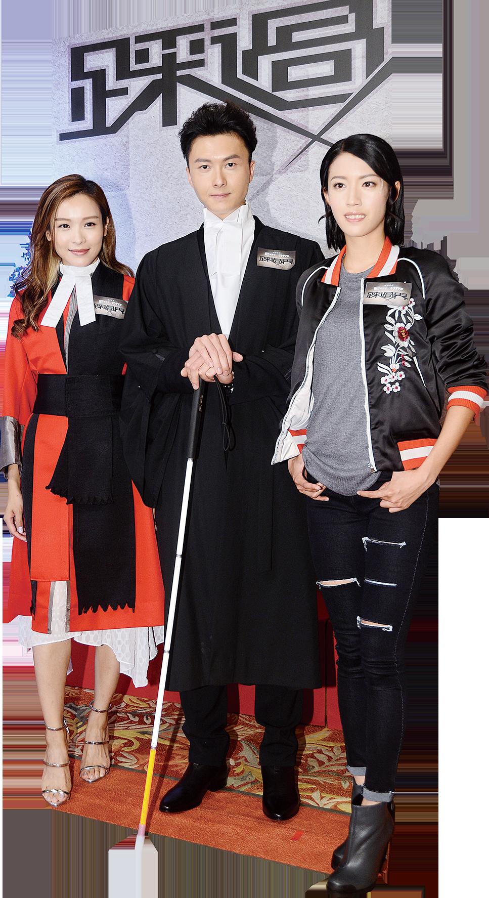 王浩信(中)在新劇《踩過界》飾演失明的正義律師,劇中與蔡思貝(右)及李佳芯有很多對手戲。(宋碧龍/大紀元)