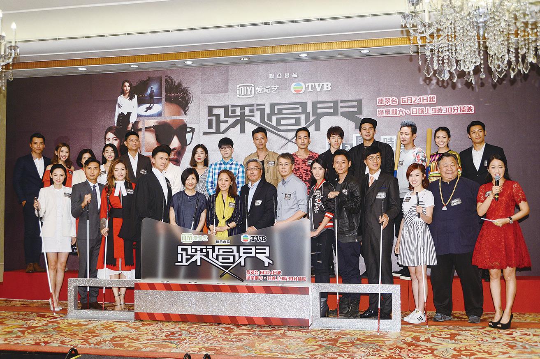 無綫新劇《踩過界》眾演員與高層人員合照。(宋碧龍/大紀元)