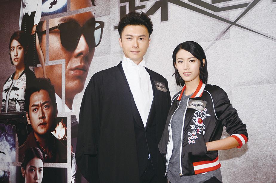 王浩信與蔡思貝在新劇《踩過界》擔重戲份。(宋碧龍/大紀元)