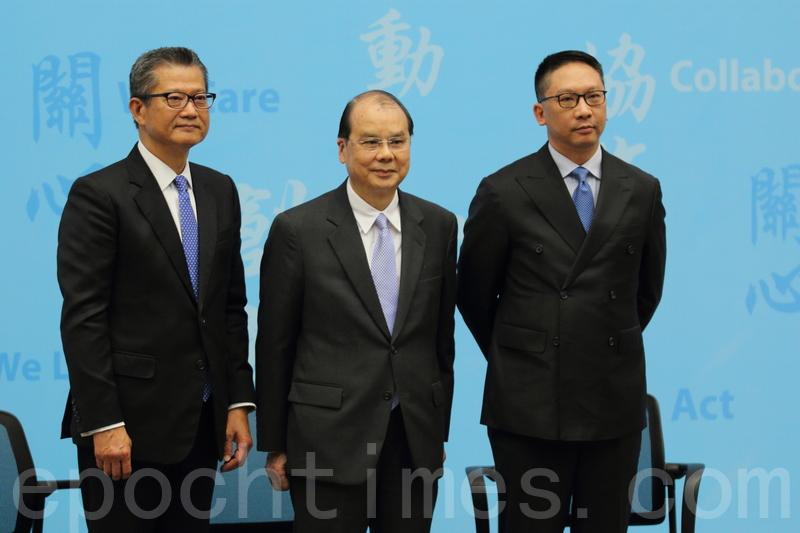 三名現任司長將原班過渡至新一屆政府。(李逸/大紀元)