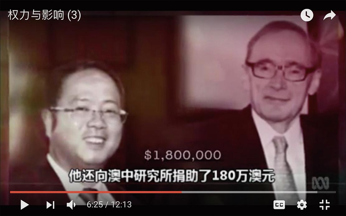澳洲華裔富商黃向墨(左)和澳洲前外長Bob Carr(右)。(影片截圖)
