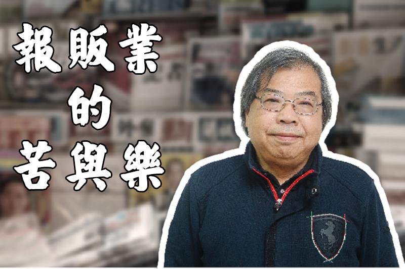 全港報販大聯盟主席廖社青接受本報專訪,談及報販行業的苦樂。(宋祥龍/大紀元)