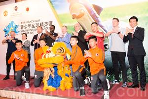 圖片新聞:曼聯U16八月來港交流