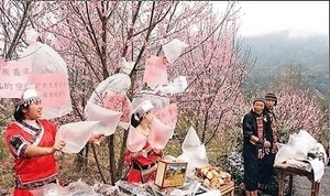 廣東村民向城裡人賣空氣 小袋10元大袋30元