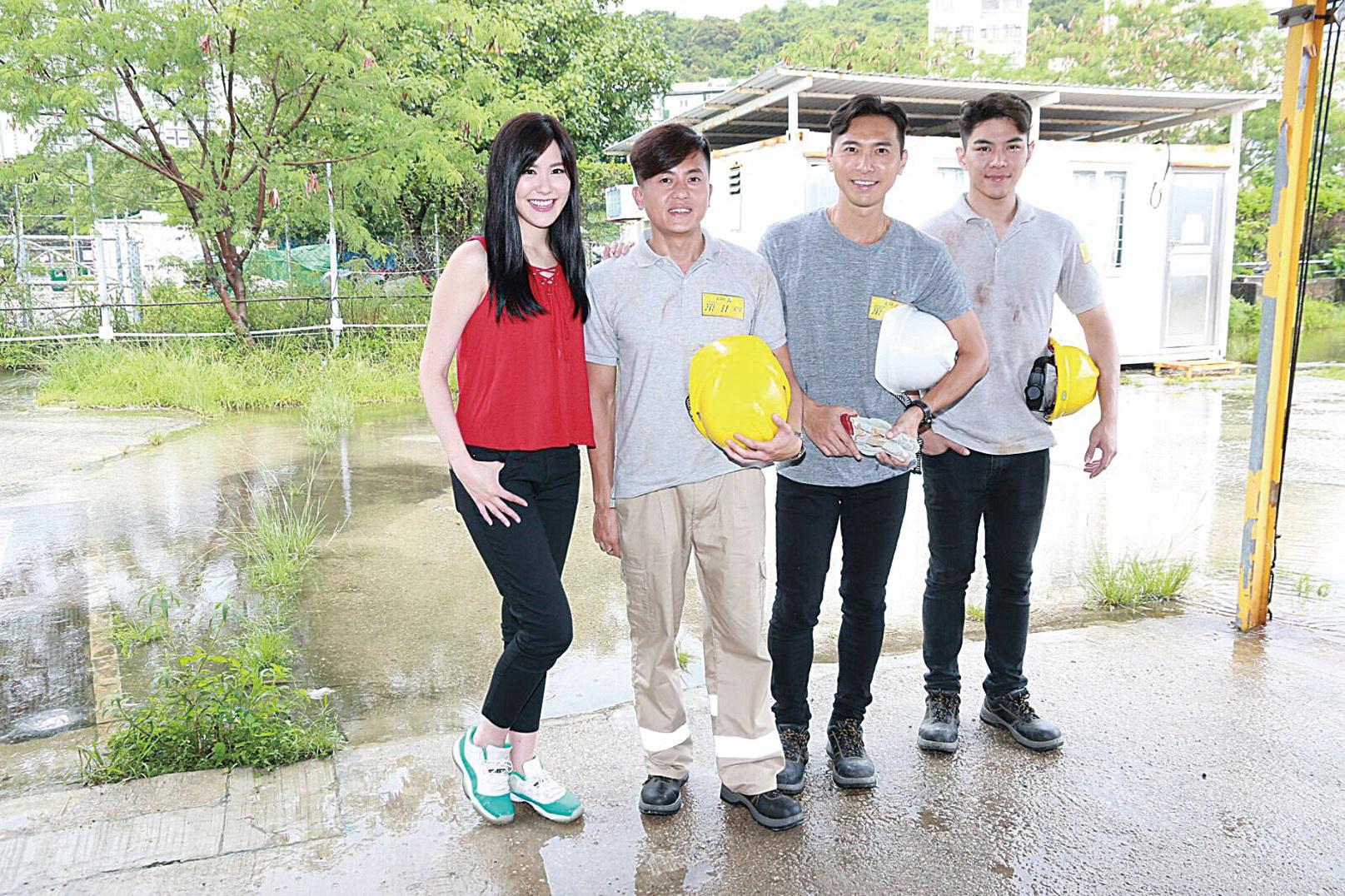 羅天宇和劉佩玥等出席節目《建造業議會呈獻:築.動.愛》外景探班。(網絡圖片)