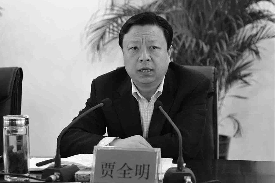 日前,中共河南前新鄉市常務副市長賈全明以「受賄罪」被判刑8年,並處罰金100萬元。(網絡圖片)