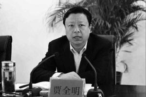 河南新鄉官場崩塌 書記副市長公安局長齊出事