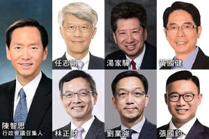林鄭公佈行政會議成員