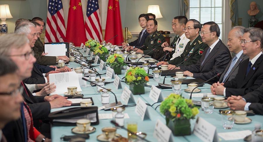 2017年6月21日,中美高級別對話在美國國務院舉行。(PAUL J. RICHARDS/AFP/Getty Images)