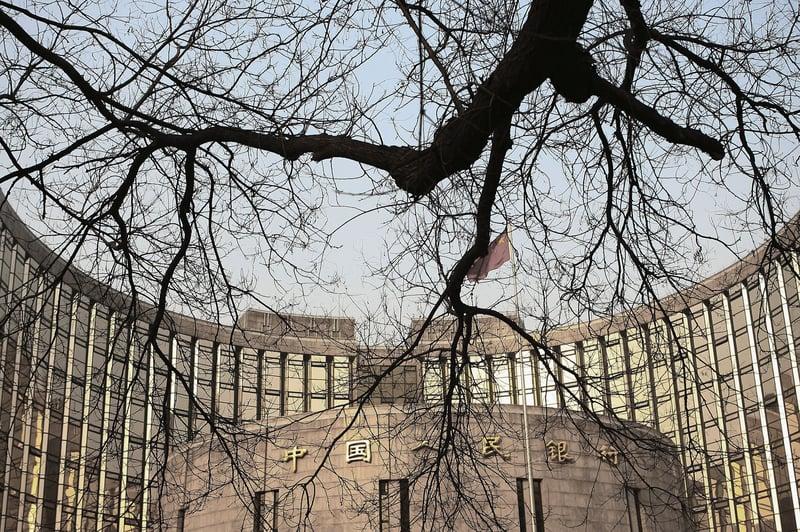 日前中共央行突然猛批財政部不積極,與財政部爆發口水戰,令各方驚詫。(China Photos/Getty Images)