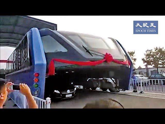 2016年8月初,「巴鐵」1號試驗車開始啟動綜合試驗,還在秦皇島舉行了一個所謂「路面測試」。(視像擷圖)