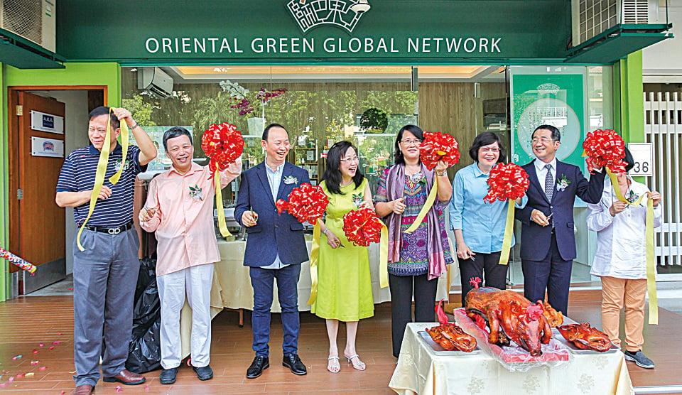 綠色東方新加坡分店開幕,未來將協助全球中小企業前進東南亞市場。