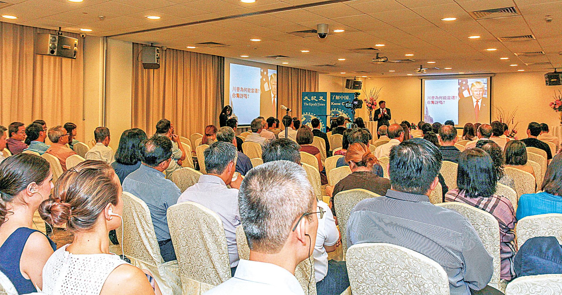 大紀元集團主辦的「全球局勢座談」,讓在場新加坡商家以不同角度了解局勢,並重新思考中小企業生存之道。