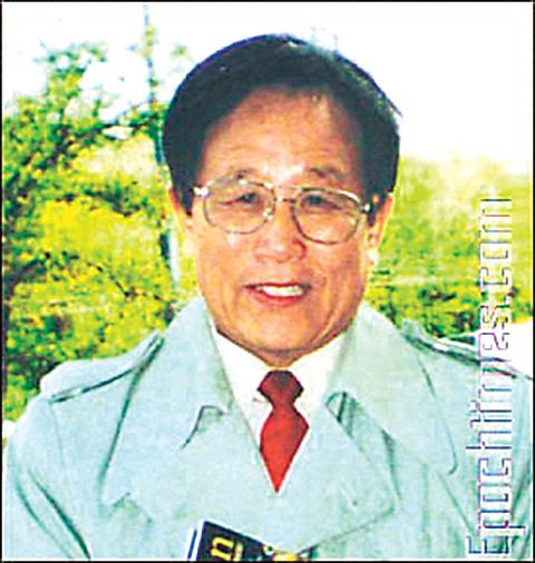 高春滿教授