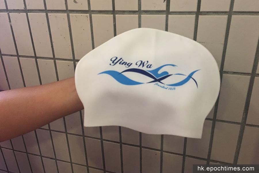 刷新健力士世界紀錄的泳帽。(市民提供)
