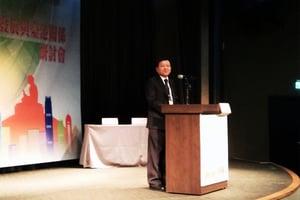 台陸委會:陸方勿違背對港人治港的承諾