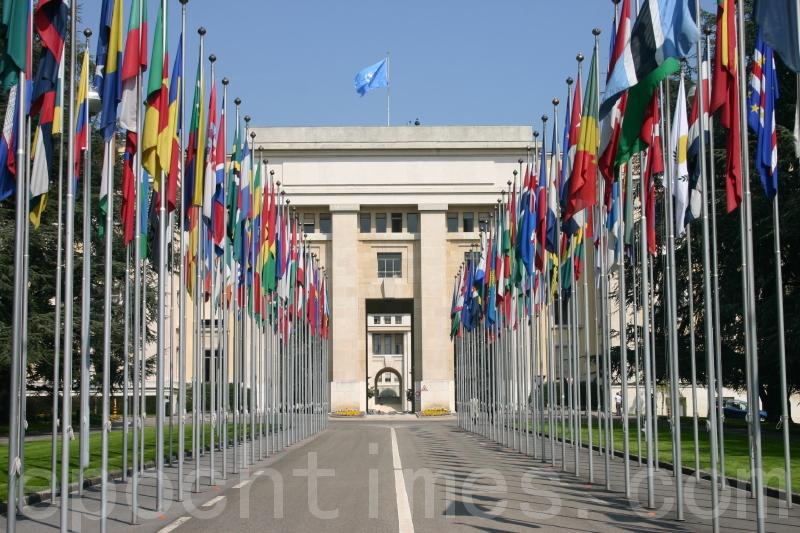 瑞士日內瓦聯合國萬國宮。 (EET/大紀元)