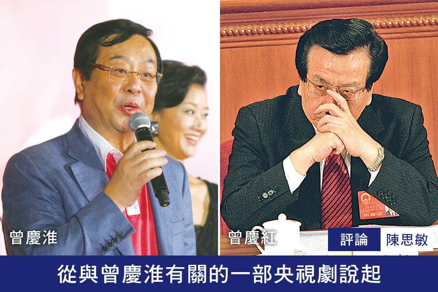 近二十多年來,在北京、香港與澳門這三個地方的娛樂圈勢力巨大的「娛樂大亨」,莫過於曾慶紅之弟曾慶淮(左)。(Getty Images、網絡圖片/大紀元合成)