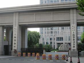 北戴河會前上海警備區高層調整 司令部改組