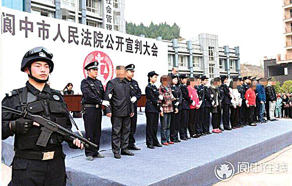 四川閬中市法院在當地廣場公審8名討薪民工。(網絡圖片)