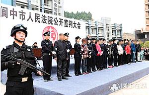 四川公審討薪民工  輿論抨擊