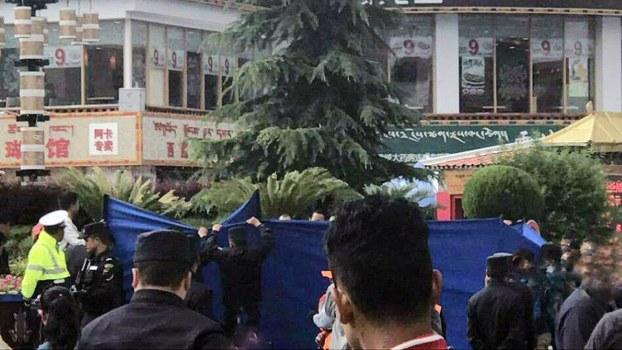 一名藏人男子6月23日在拉薩大昭寺旁自刎以抗議中共暴政。(消息人士提供/自由亞洲電台)