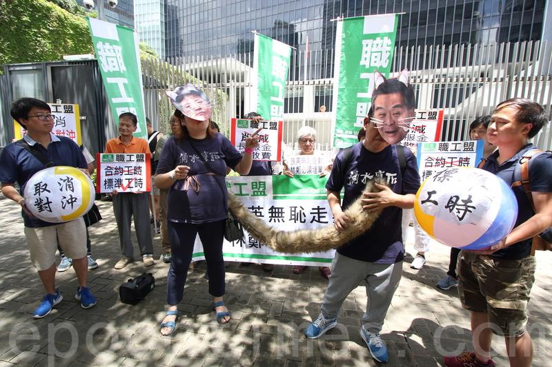 勞團抗議取消強積金對沖「卸責」