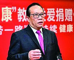 集團公司中國區總裁被抓 親屬質問:憑哪條法律