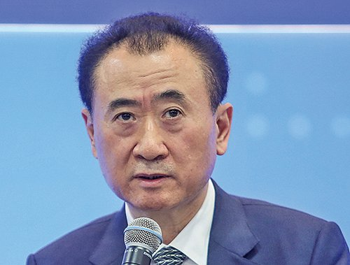 王健林旗下萬達證實被調查,預示北京在金融領域的反腐動作升級。(大紀元資料圖片)