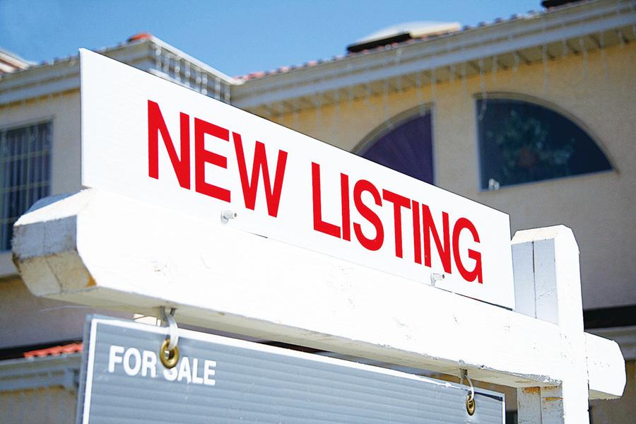 房屋銷存比驟降  多倫多樓價要下跌?