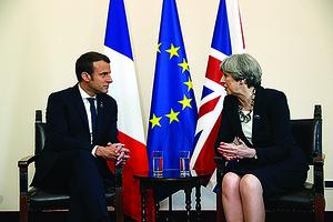 法國政壇完成民主更新