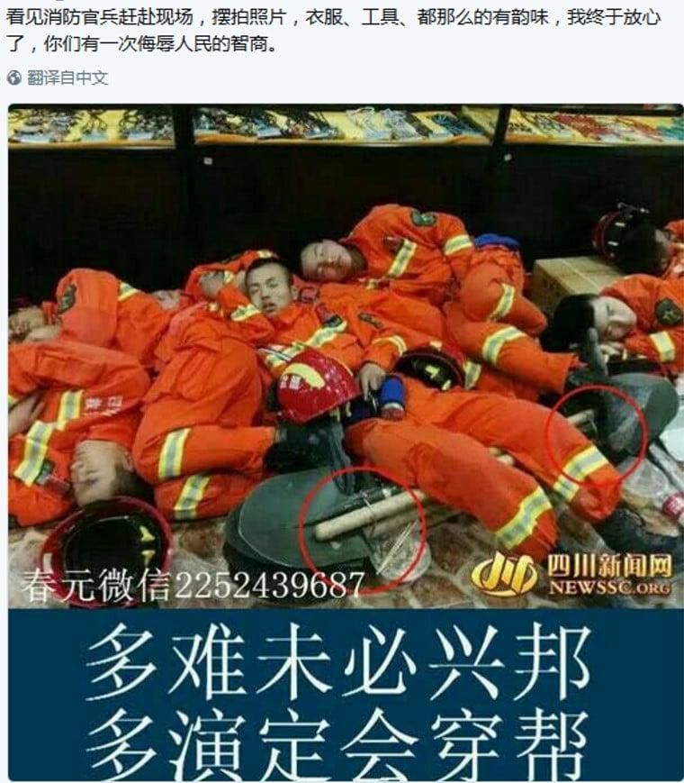 中共官方大肆宣傳官兵救災畫面,被網民揭露照片為擺拍,官方演戲穿幫。(網絡擷圖)