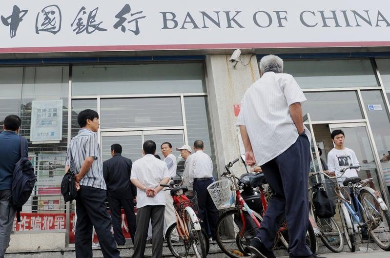 中國多家銀行相繼宣佈,將開始清理「殭屍帳戶」。中國銀行業的「殭屍帳戶」多達20多億。(Franko Lee/AFP)