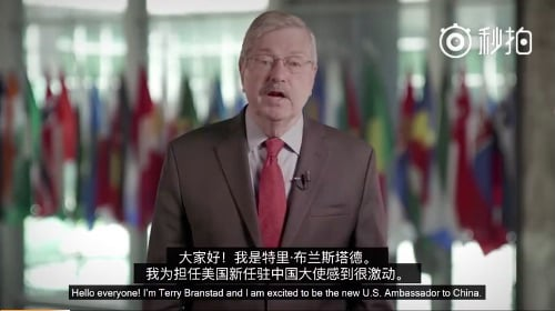 美國新任駐華大使特里・布蘭斯塔德(Terry Branstad)周一(6月26日)在美國駐華使館的微博上發佈視像,向中國人民問好,並介紹了他的首要任務是阻止北韓構成的威脅,同時解決美中貿易不平衡、擴展中美人民之間的友誼。(視像擷圖)