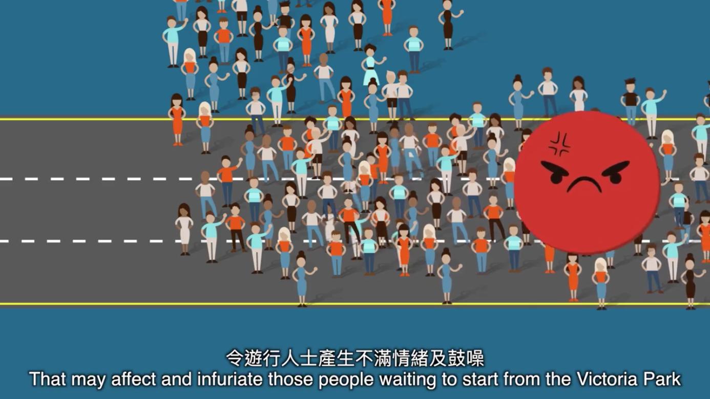 警方昨晚(26日)在其官方Facebook專頁中發佈一個題為「『七一』銅鑼灣一帶公眾活動安排冷知識」的動畫片段,解釋市民對警方安排民陣七一遊行中的多個疑問。(香港警察Facebook專頁/facebook.com/HongKongPoliceForce)