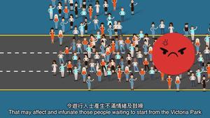 警方發佈片段解釋七一遊行安排
