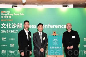書展下月19日開幕 以旅遊為主題