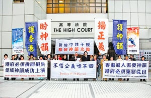 法輪功人權案成法治指標