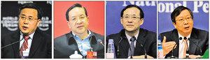 外媒:4人有望接任央行行長