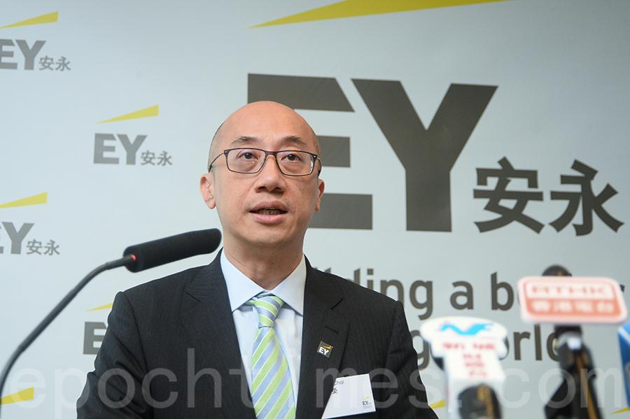 會計師事務所安永預計,本港上半年新股集資額按年增加24%至69億美元,全球排名第4。(宋碧龍/大紀元)