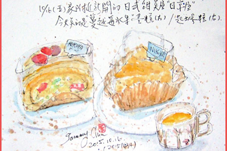 【彩繪生活】(315)在甜點屋畫畫